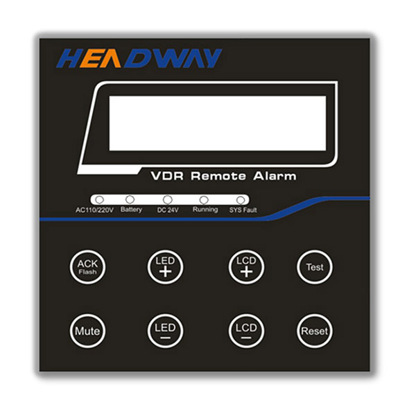 Headway, VDR, Voyage Data Recorder, Remote Alarm Unit