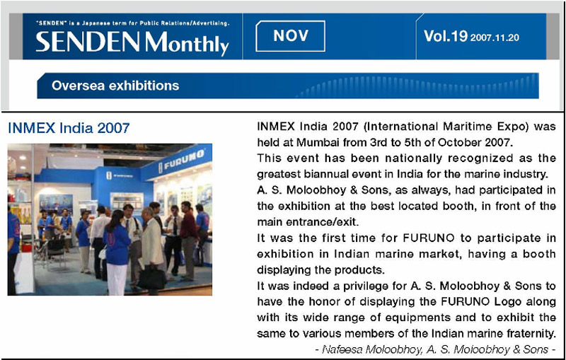 Oversea Exhibitions - INMEX India 2007