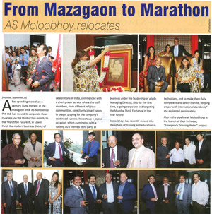 From Mazagaon to Marathon