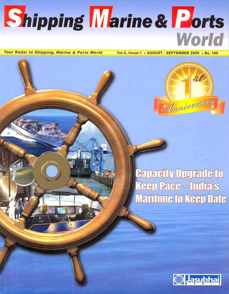 Shipping Marine & Ports World