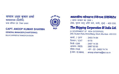 Capt. Anoop Kumar Sharma of SCI is congratulate to you for the success of your company